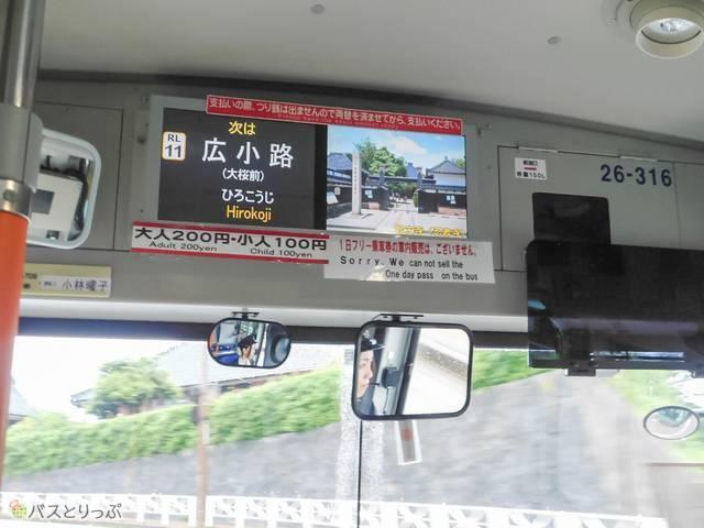 バス車内では、観光案内アナウンスと一緒に画面にも写真が映し出されますよ
