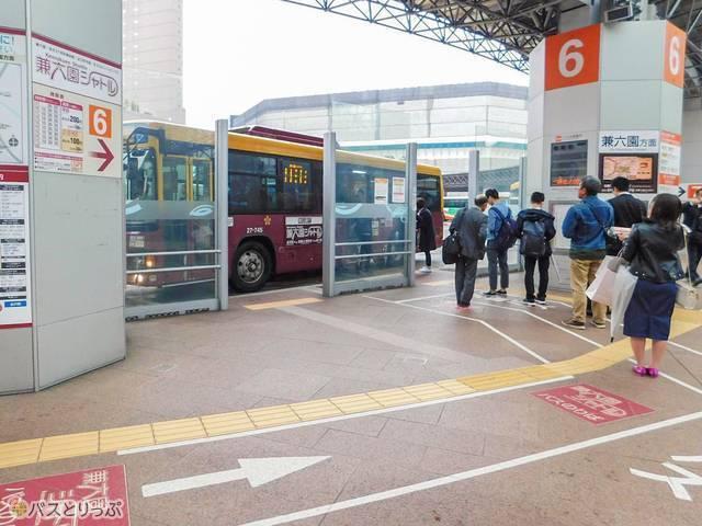 兼六園シャトルは金沢駅東口バスターミナルの6番乗り場から!