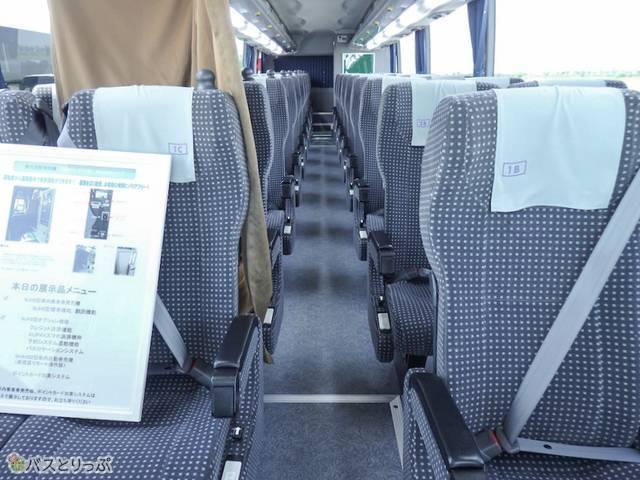 車内乗車券発売機搭載 ・高速路線バス車内