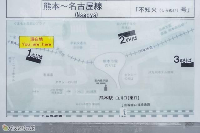 熊本駅のバス乗り場は3カ所