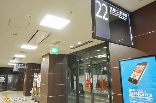 博多駅バスターミナル降車場