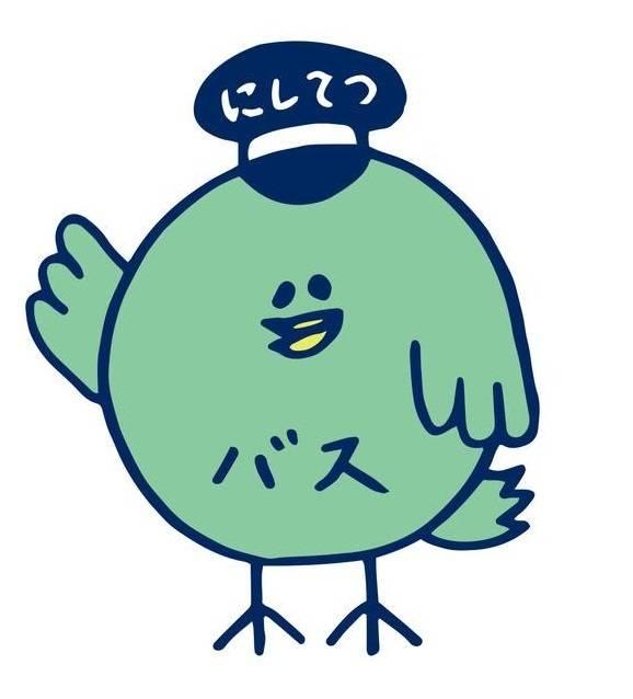 ババ・バスオ.jpg