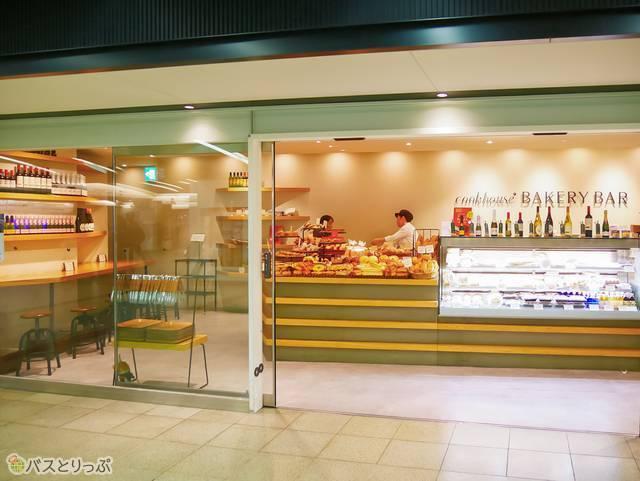 cookhouse ベーカリー・バル 南海なんば駅店 外観