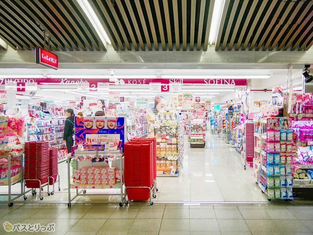 KOKUMINKoKuMiN(コクミン) なんばCITY店
