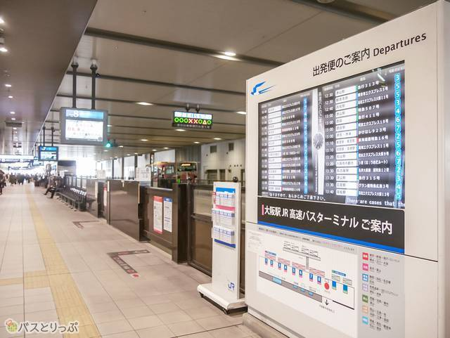 JR高速バスターミナルの発車表