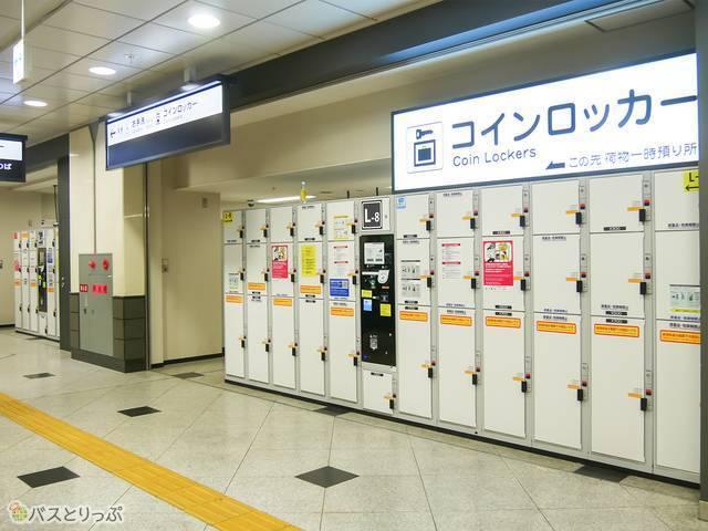 大阪駅1階のコインロッカー
