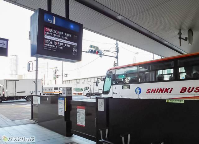 「北陸道グラン昼特急大阪号」乗車は1番乗り場から