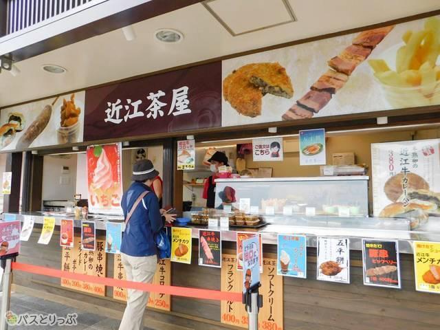 多賀SAでは近江牛グルメが充実!