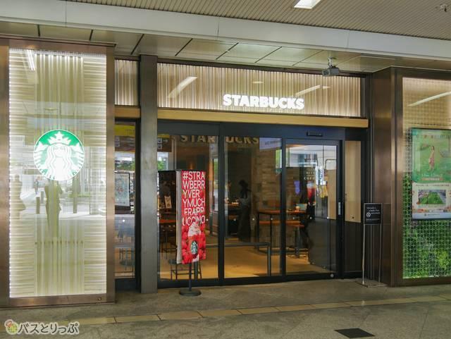 スターバックスエキマルシェ大阪店 入口