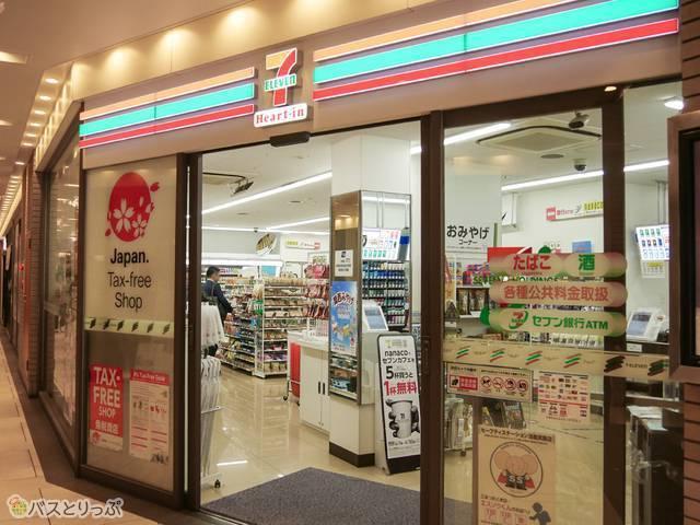 セブン-イレブンハートイン JR大阪駅梅三小路店
