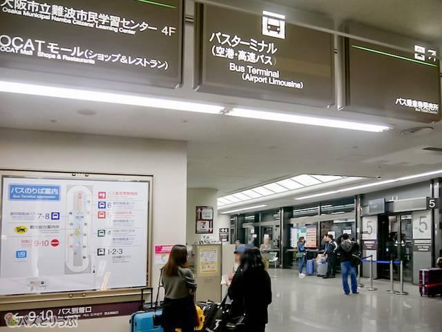 OCAT⑤バスターミナルに到着