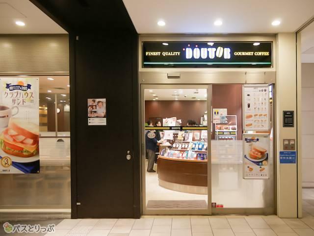 ドトールコーヒーショップ JR難波駅前店