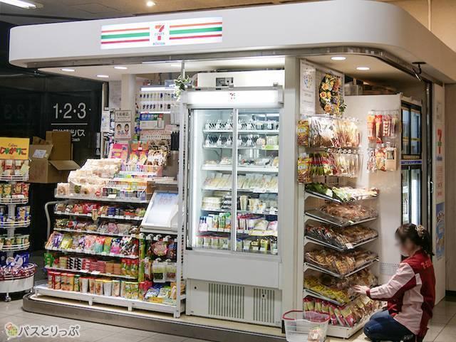 セブン‐イレブン キヨスクOCAT難波店