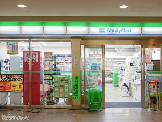 ファミリーマート OCATモール店