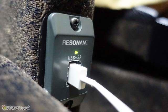 充電環境は最先端! ケーブルだけで充電OK