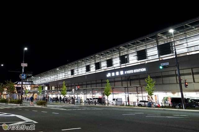 バス乗り場は京都駅の八条口側