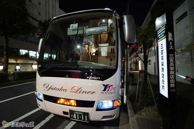 最後の乗客を乗せて神戸三宮を出発