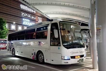 体にフィットする3列独立シートで京都→博多ぐっすり! ユタカライナー関西〜九州3号(福岡)の乗車体験記