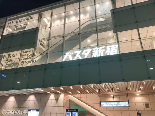 JR新宿駅新南改札直結のバスタ新宿