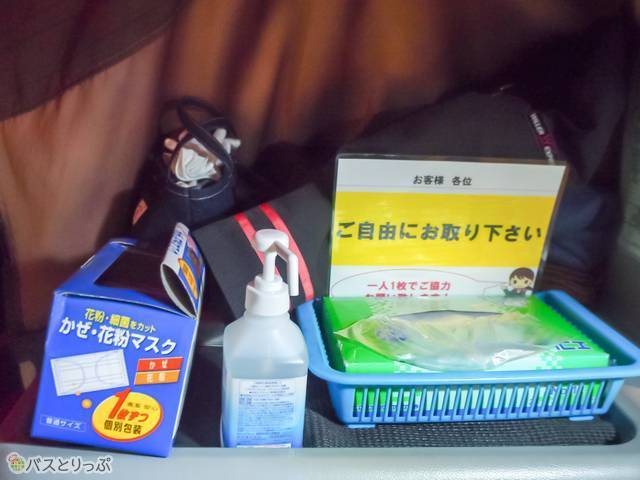 ゴミ袋と使い捨てマスクはバスの前方に置かれている