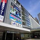 JR広島駅からスタートです