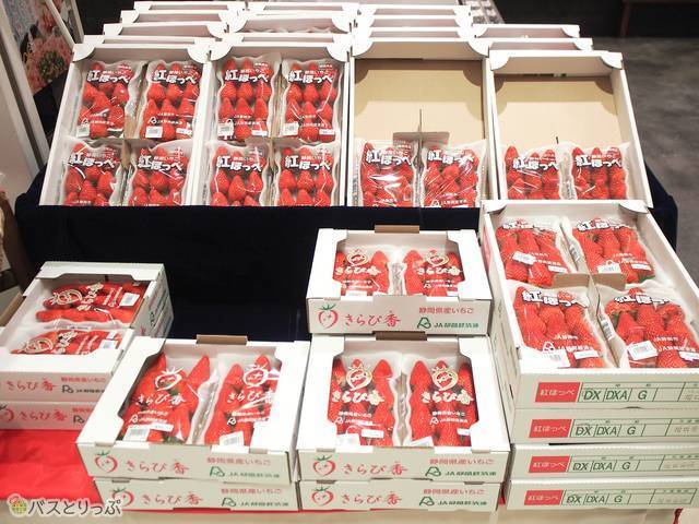 イチゴの季節だったため、静岡のプレミアムイチゴが売られていた