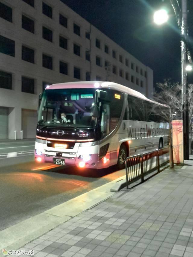 定刻通りに京都へ到着!
