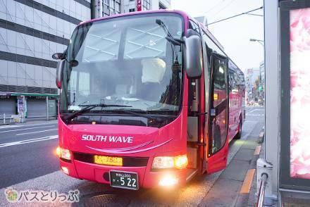 まさに神シート! 東京~和歌山・和歌山バス「サウスウェーブ」の豪華プレミアムシートに乗ってみた
