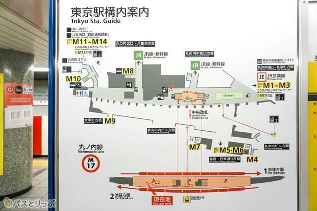 丸ノ内線ホームの東京駅構内図。改札を出た時点では「丸の内中央口方面」を目指すと近道