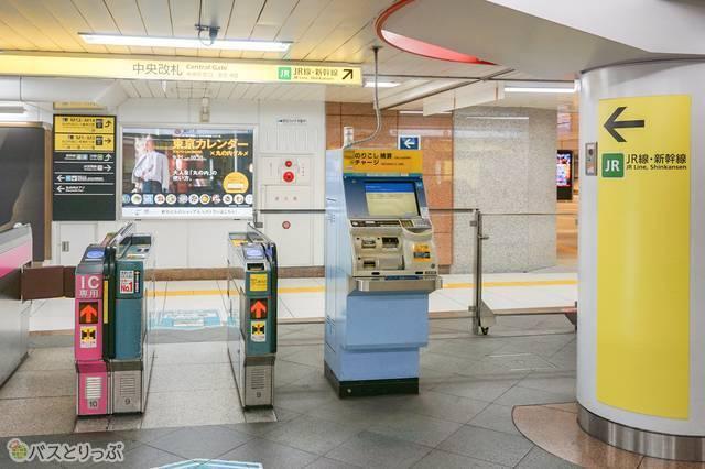 丸ノ内線の改札を出たらまずは「JR線・新幹線」方面へ