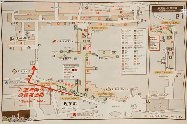 東京駅B1の八重洲側への連絡通路案内図
