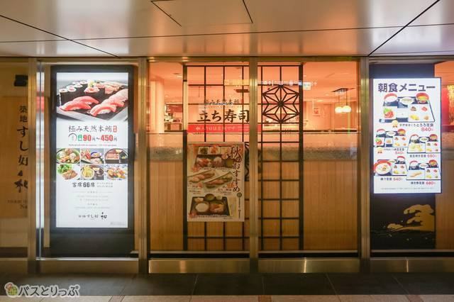 突き当たりに「築地すし好 ‐和‐ Nagomi グランスタ丸の内店」。朝10時からは立ち食い寿司を楽しむことも可能!