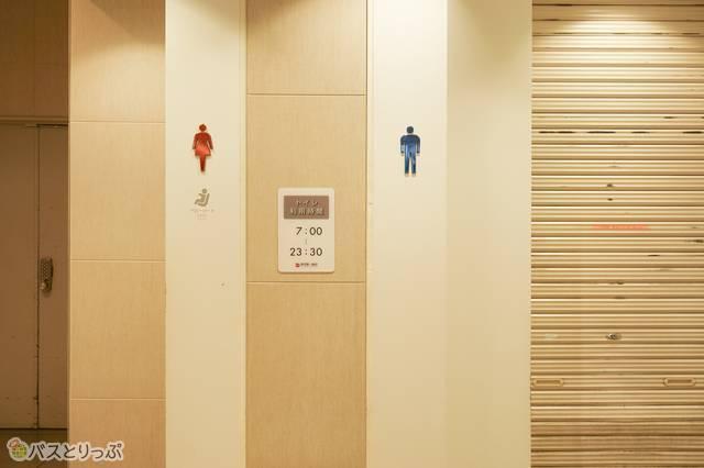 突き当りにはトイレ。利用可能時間は7:00~23:30