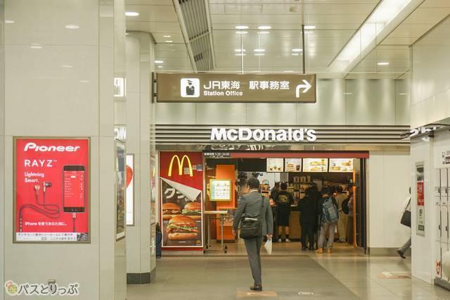 マクドナルドJR東京駅店