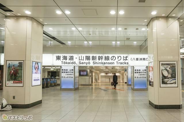 階段を上がると、東海道・山陽新幹線のりば