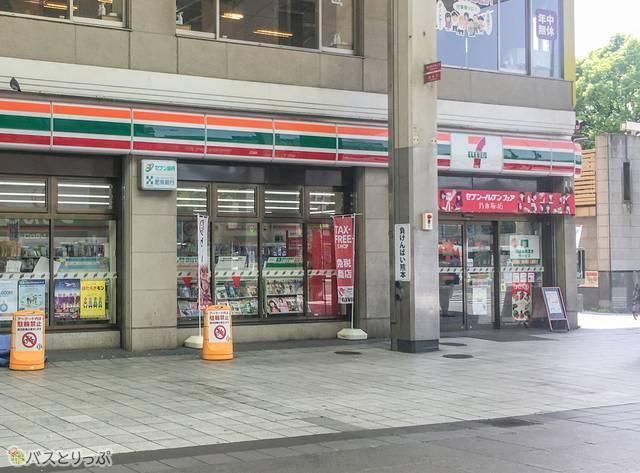 セブン-イレブン 熊本新市街店