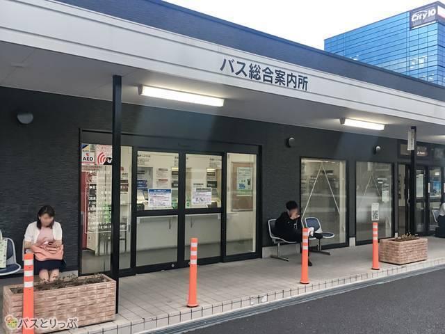 熊本交通センター バス総合案内所