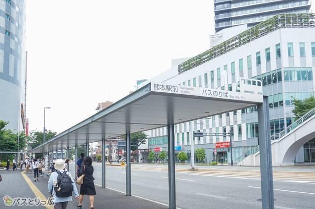 熊本駅バス停 1番乗り場