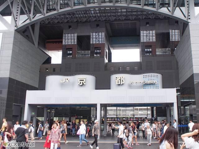 JR京都駅の烏丸口(中央口)