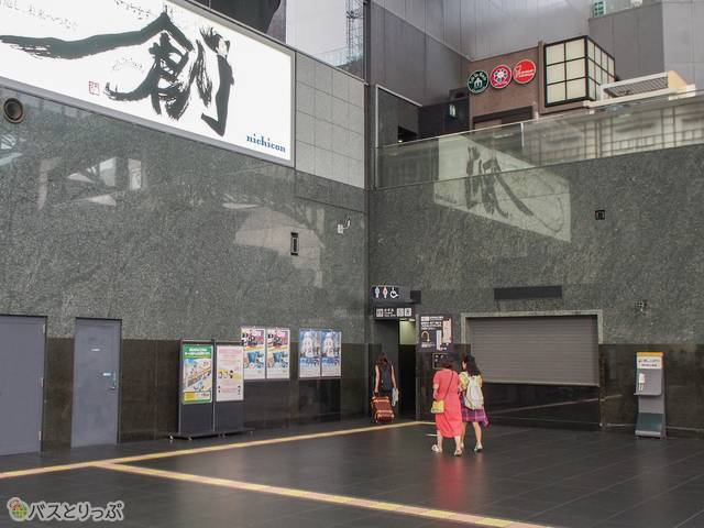 JR京都駅内のトイレ