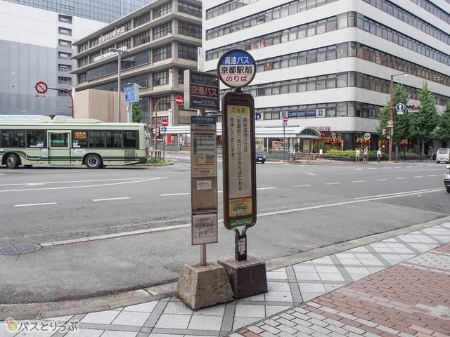 大阪空港へのエアポートリムジンが停車