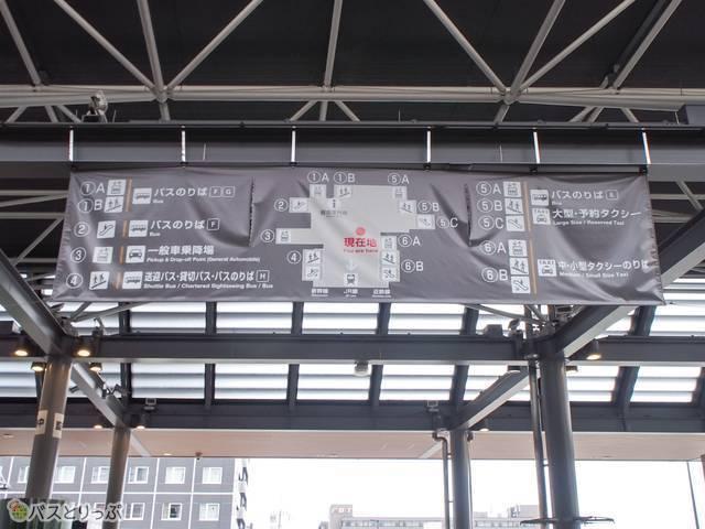 JR京都駅の2階から八条口に出ると、分かりやすい地図があります