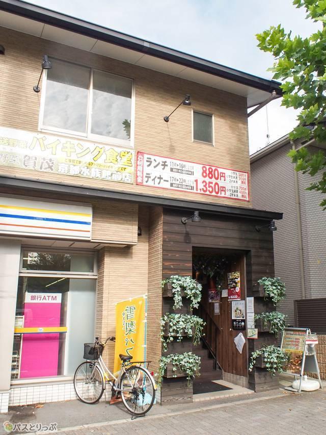 京都水族館近くにあるミニストップの2階