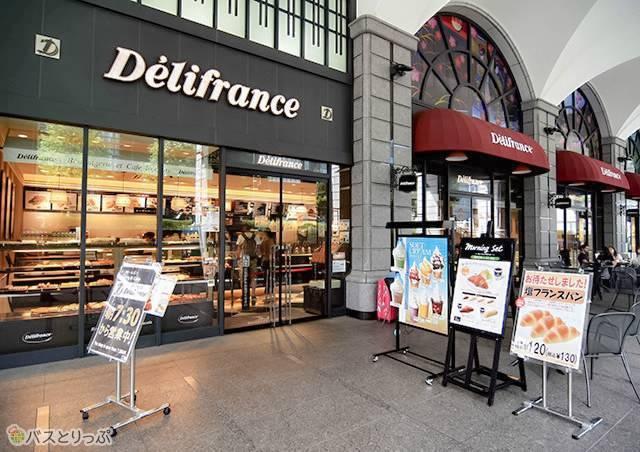 美味しいパンがモーニングセットで食べられる「デリフランス」(京都駅周辺の便利スポット)