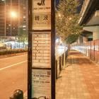 JAMJAMライナーと書かれたバス停があります