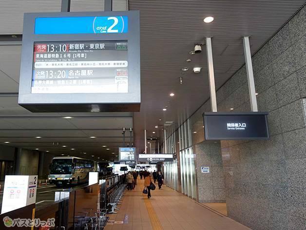 大阪駅の1階に直結(大阪駅周辺バスターミナルガイド)