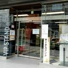 JR大阪駅から徒歩10分(大阪駅周辺バスターミナルガイド)
