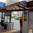 JR大阪駅から徒歩8分、地下鉄谷町線東梅田駅からは徒歩1分(大阪駅周辺バスターミナルガイド)