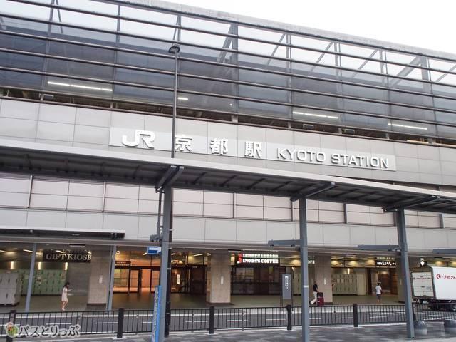 すぐ目の前が京都駅なので便利