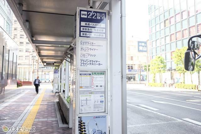 22番は高速バス乗り場になっています